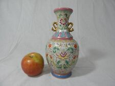 QianLong (Chien-lung) Imperial Fencai Falangcai Vase of the Great Qing Dynasty