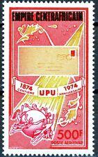 Central African Empire 1977 Overprint of 1974 UPU 500Fr Type MNH Scott's C159