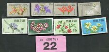 Set stamps   of    Malawi. Flowers