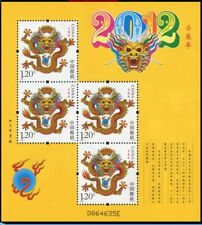 CHINA 2012-1 New Year Zodiac Dragon yellow Mini-pane