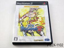 Sengoku Basara 2 Heroes Playstation 2 Japanese Import Eiyuu Gaiden PS2 US Seller