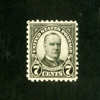 US Stamps # 558 Superb OG NH