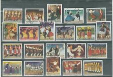 GREECE USED EURO SET Greek dances 2002 hORIZONTAILY OR VERTICAILY IMPERFORATE