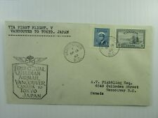 Canada 1949 Cacheted FFC #AAMC 4911a Vancouver - Tokyo #255 #271  CDS VF