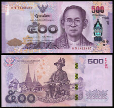 2016 Thailand 500 Baht Banknote, P-121, Sign 87, UNC, 0Sพ Prefix, REPLACEMENT*