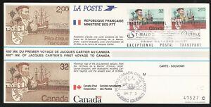 Canada Theme Collection post card #25 - Jacques Cartier - 1984 - cv$7.50