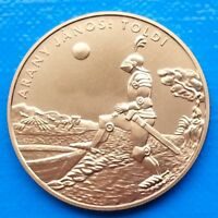 Hungary 200 forint 2001 BU János Vitéz Hussar Cavalry Soldier Eagle Folk Tale