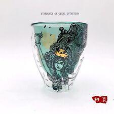 New Starbucks 2019 China Anniversary Siren Graceful Double Wall Glass Mug