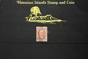 226 HAWAII#71 PROVISONAL GOVT. 1893 UNUSED SPLIT OVERPRINT