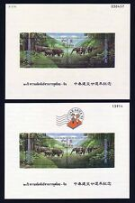 1995 Thailand joint Issue China Elephant MS + Overprint Indonesia Jakarta Mint N