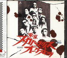 Tokyo Ska Paradise Orchestra - Film makers breede- chojyo taiketsu Japan CD NEW