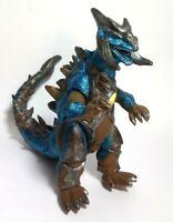 "Neo Geomos 1998 Bandai Ultraman Dyna Kaiju 6"" Figure Toy Ultra Monster US SELL!"