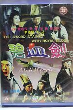 the sword stained with royal blood ntsc import dvd