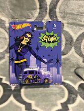 2015 Hot Wheels  School Busted Catwoman - Excellent Card