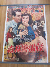 FOREST RANGERS Original Japanese poster 1940s Fred MacMurray 29x41 LINEN BACKED
