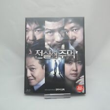 Fist Of Legend .Blu-ray (Korean) Jung-min Hwang