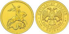 50 Rubles Russia 1/4 oz Gold 2012 St. George the Victorious Dragon MMD Unc