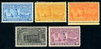 USAstamps Unused FVF US Special Delivery Set Scott E15 MLH, E16 - E19 OG MNH