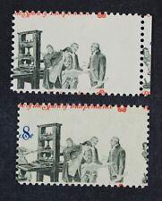 CKStamps: US Error EFO Freaky Stamps Collection Mint NH OG Misperf