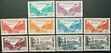 LEBANON 1947 AIRMAIL JOUNIEH BAY & GRAND SERAIL PALACE STAMP SET - MNH & MLH