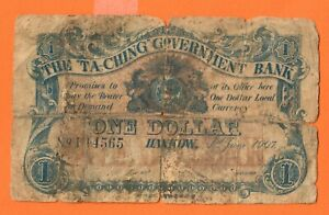 China - Ta-Ch'ing Government Bank Hankow Branch, 1 dollar, 1.06.1907