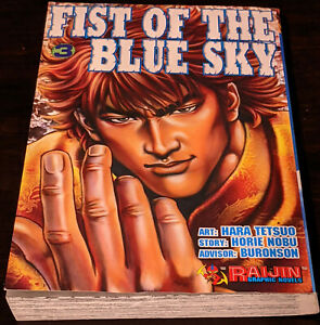 Fist of the Blue Sky Manga Vol.3 [English] !!Fist of the North Star Prequel!!