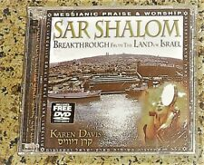 """""""STILL SEALED"""" CD by KAREN DAVIS """"SAR SHALOM"""" MESSANIC PRAISE & WORSHIP"""