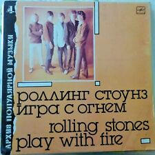 THE ROLLING STONES LP PLAY WITH FIRE 1988 RUSSIA VG+/EX