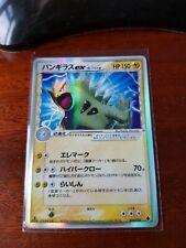 Pokemon Japanese Tyranitar EX 1st Edition 004/024 EX-NM