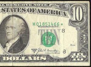 STAR ERROR 1969-B $10 DOLLAR BILL MISALIGNED OVERPRINT NOTE CURRENCY PAPER MONEY