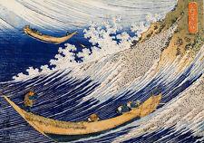 Hokusai Art 03 cm 50x70 Poster Stampa Grafica Printing Digital Fine Art papiarte