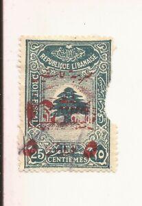 Lebanon 25c Fiscal / Revenue Stamp Optd 5pi Palestine Tax -