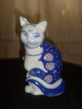 """Vintage Chinese Hand Painted Pottery """"Good Luck"""" Cat"""