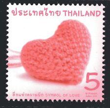Thailand 2018 5Bt Love Heart Mint Unhinged