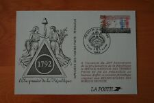 TIMBRES - 1er JOUR - 1792 AN 1 DE LA REPUBLIQUE