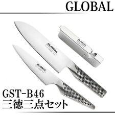 Global Set (Shitoku Knife, Petty Knife, Speed Sharpener) Yoshikin F/S from Japan