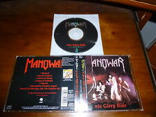 Manowar / Into Glory Ride JAPAN MVCG-141 1ST PRESS!!!!!!! *K