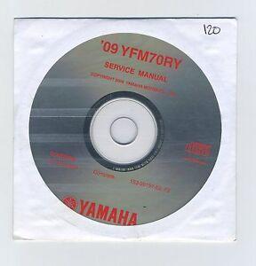 (CD120) CD YAMAHA YFM70RY