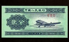BANKNOTE 1953 China, 2 Fen Banknote, Pick#861b, 3 Roman Numerals FINE CRISP UNC