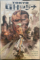 Tokyo Ghost oversized HC OOP RARE Image Comics movie soon! Rick Remender