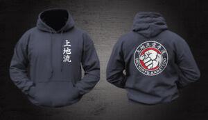 Uechi Ryu Japan Okinawan Karate Sweatshirt Pullover Hoodie