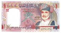 Oman One Rial, 1 Rial 2005, P-43, 35th National Day Commemorative. UNC