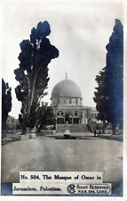More details for rare postcard, the mosque of omar in jerusalem. palestine. (rp) - 1918