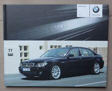 BMW 7er INDIVIDUAL 2006 Hardcover PRESTIGE PROSPEKT deutsch BROCHURE PROSPECTUS