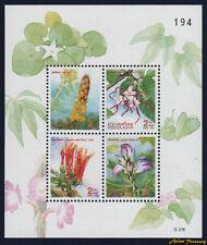 1997 THAILAND NEW YEAR 1998 FLOWER STAMP SOUVENIR SHEET S#1780a MNH VF