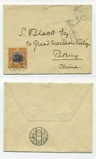 T4942 /JAPAN/ NICE COVER TO CHINA 1916 W. ARR.