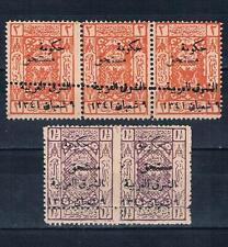 Jordan 1923 Double Perforation Error Postage Due MNH SC#J4,J5 Dbl Perf Err