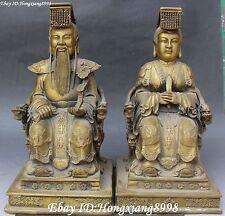 "13"" Bronze Palace Wang Mu Jade Emperor On Dragon Chair Phoenix Ruyi Pai"