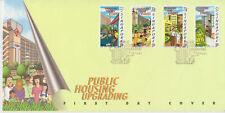 Singapore 1997  Public Housing Uprading Complete 4v on fdc