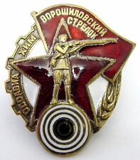 Russian Red Army - Voroshilov Sharpshooter Osoaviakhim - Brass Enamel Badge